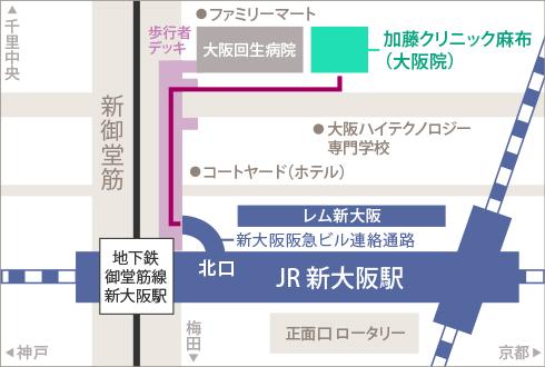 新 大阪 病院 回生 大阪回生病院