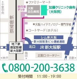 大阪院地図