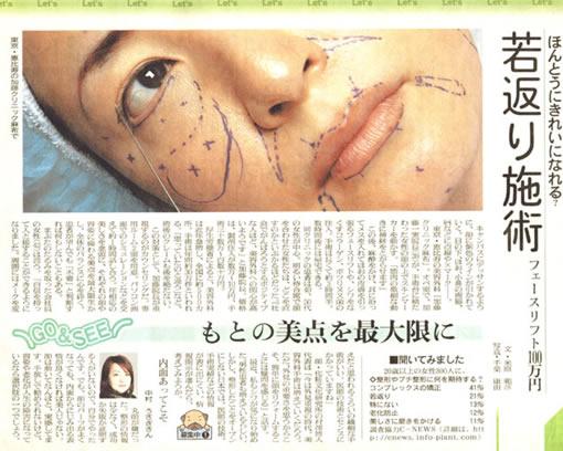 topics-asahi0630.jpg
