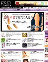 topics_sk29_1.jpg